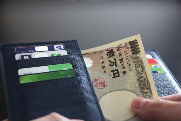 デートのお会計をスマートに済ませる方法 1万円札